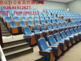 自贡本地人的礼堂椅,自贡看礼堂椅样品就来找四川致远礼堂椅