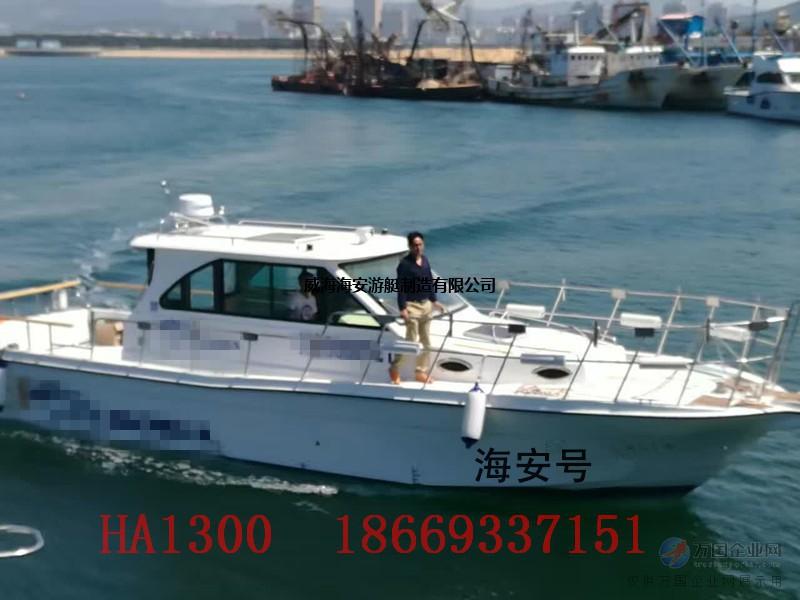 出海钓鱼季专用钓鱼船13米玻璃钢钓鱼船图片