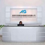 深圳市安盛安防智能科技有限公司的形象照片