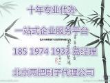 北京什么样的地址适合办理餐饮行业证件