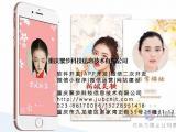 重庆APP开发,重庆APP定制开发,婚礼策划APP开发