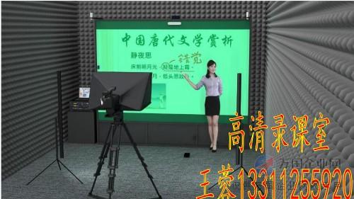 大中小学生课室课室录制设备录课程微系统搭建美国视频现代图片