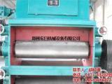 专业压榨花生油机械|压榨花生油机械|宏日机械(图)