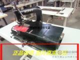 日本原装NIPPY/地球牌削皮机片皮机磨皮机皮革缝纫机机械