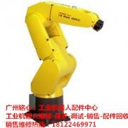 广州铭心自动化设备有限公司的形象照片