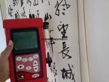 烟气分析仪英国凯恩KM950能不能检测二氧化碳
