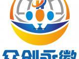天津众创永徽提供小程序定制服务