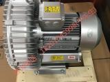 EHS-829高压鼓风机,7.5KW负压泵/真空吸附工业吸气
