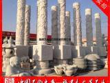 福建惠安石雕文化柱厂家 广场图腾柱 石材文化柱子