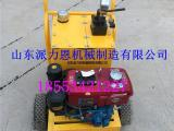 云南昆明柴油型劈裂机工作时无振动/分裂力大