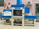 输送自动喷砂机不锈钢喷砂平面板材全自动喷砂机喷砂机价格
