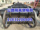 水泥隔离带钢模具价格