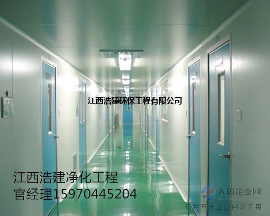 江西生物科技无尘车间装修公司