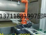 东莞喷涂设备机器人机械手臂喷漆自动化