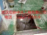 武汉隔油池清理,污水池清理,沉淀池清理,清理运输要求
