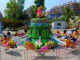 郑州金公主游乐设备旋转小蜜蜂直销厂家