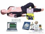 CY-BLS850 电脑高级心肺复苏、AED除颤仪模拟人
