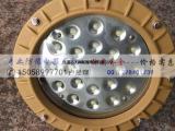 BZD-30x免维护防爆灯220v吸顶式LED防爆灯