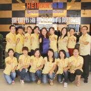 深圳市海曼科技股份有限公司的形象照片