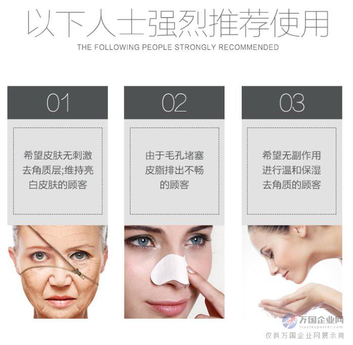 美容仪器厂家直销欧美帝韩国小气泡清洁仪