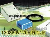 房式仓粮食测温电缆型号