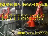 喷漆流水线机器人机械手生产厂家,东莞海智专业喷涂机器人公司