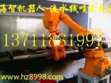喷漆机器人多少钱,东莞海智机器人喷涂机械手专家价格便宜