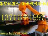 设备喷漆机器人视频,东莞海智机器人专业喷涂机器人厂家