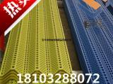 金属喷塑蓝色三峰型防风抑尘网  金属冲孔防风网