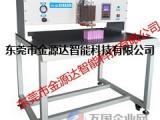 厂家直销 JYD-268  动力电池点焊机