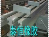 路面伸缩缝MZL梳齿板型找泰恒生产工期短效率高