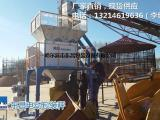 玉米灌包机三米输送机DDC-D60