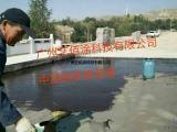 艺佰涂QMSS-007A桥面沥青防水涂料