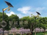 安徽朗越能源一体化太阳能路灯 光源:10-60瓦