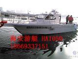 厂家直销推荐款钓鱼船专业钓鱼用艇11米柴油机钓鱼船