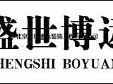 经典北京美容院装修设计_美容院设计效果图