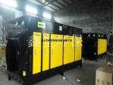 鑫皇工业废气处理设备光氧催化废气净化器生产厂家的详细介绍