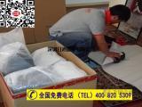 深圳到香港搬家公司专业上门打包、物品国际搬家运输合同
