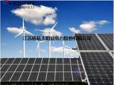 站在你的角度提供投资方案 核新电力太阳能值得托付