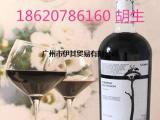 STORKS 红葡萄酒,摩尔多瓦进口斯多克斯赤霞珠代理