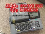 LM-380E线号打码机色带LM-iR300B