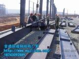 高层钢结构建造报价