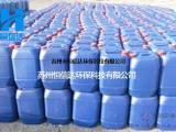 上海AB剂厂家用恒信达AB剂原料