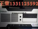 非编系统生产厂家,北京edius8非编系统软件