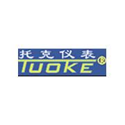 上海尚倚自动化设备有限公司的形象照片