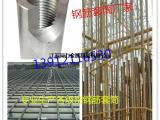 江苏同力生产各种级别钢筋连接套筒 钢筋套筒 钢筋接驳器厂家
