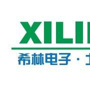 北京希林宇森电子技术有限公司的形象照片