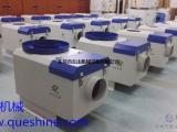 cnc油雾过滤器公司,工业油雾回收器厂家