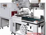 深圳L型封切机 热收缩封切机 全自动热收缩封切机 包装封切机