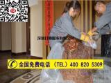 深圳到香港搬家打包公司-深圳行李托运到香港物流